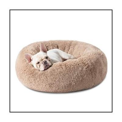 【新品】Bedsure ペットベッド ペットクッション ペットソファ ラウンド型 丸型