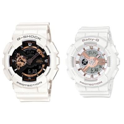 CASIO カシオ ペアウォッチ Gショック ベビーG アナデジ ローズゴールド×ホワイト 20気圧防水/10気圧防水 海外モデル GA-110RG-7ABA-110RG-7A あすつく 腕時計
