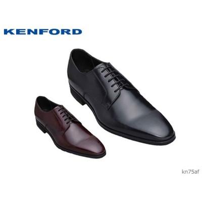 ケンフォード KENFORD KN75AF メンズ ビジネスシューズ 2E 靴 正規品