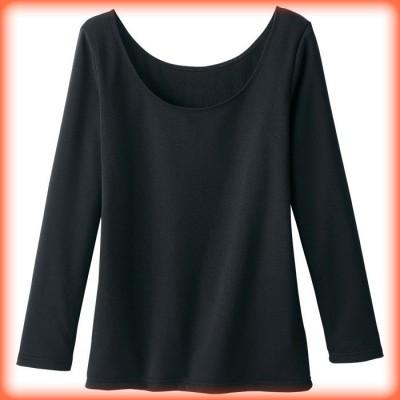 Lingerie by GeeRA 毛布のような温かインナーシリーズ(衿あき広め長袖) ピンク L レディース