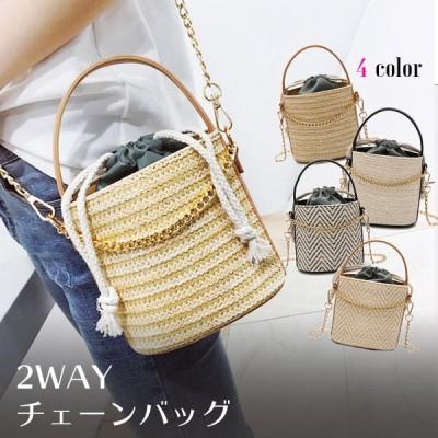 2way かごバッグ ゴールドチェーン編み込みバッグ ポシェット 送料無料 あすつく【U-027】 ホワイトデー