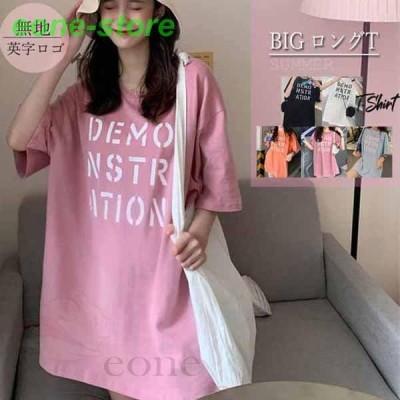 ロング ロゴ tシャツ レディース 半袖 カットソー 体型カバー 英字プリント tシャツワンピース ゆったり トップス ラウンドネック