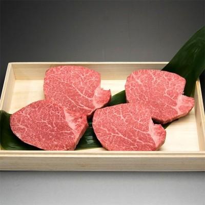 松阪牛 お歳暮 ギフト ヒレ・シャトーブリアン ステーキ 1枚100g×4枚 A5