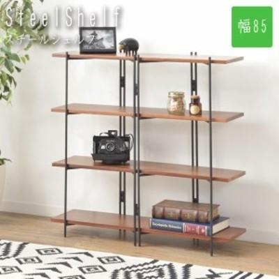 Steel Shelf スチールシェルフ 幅85cm (シェルフ 棚 天然木 パイン 木目 素材感 スチール すっきりデザイン 上品 店舗利用 ブラウン お
