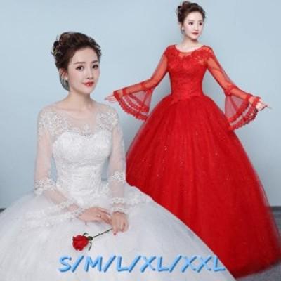 結婚式ワンピース お嫁さん 豪華な ウェディングドレス 長袖 丸襟 着痩せ エレガントなワンピース ホワイト・レッド色