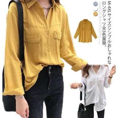 送料無料 M-4XLサイズ!シャツ 大きサイズ レディース 長袖シャツ 長袖 無地シャツ ビッグシャツ シンプル 無地 ビッグ トップス 春 秋 ゆっ