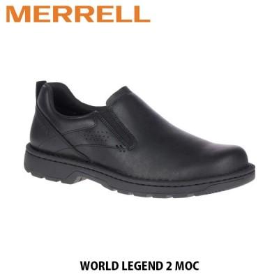 メレル MERRELL ワールド レジェンド 2 モック ブラック ポリッシュ メンズ ビジネスシューズ スリッポン 通勤 会社 オフィス 軽量 J002111 MERM002111