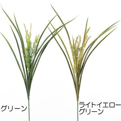 人工観葉植物 グラス ピック 全長29cm 24本セット 1袋6本×4袋 造花 人工樹木 花材 リーフ アレンジ