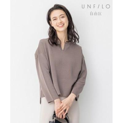 自由区 Unfilo/アンフィーロ ジユウク 【UNFILO/Sサイズ有】SWAN ORGANIC キーネック ニット オリーブ系 32