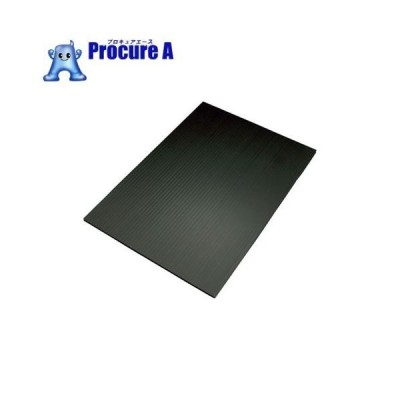 住化 プラダン サンプライHD50090(導電) 3×6板 HD50090 ▼760-9612 住化プラステック(株)