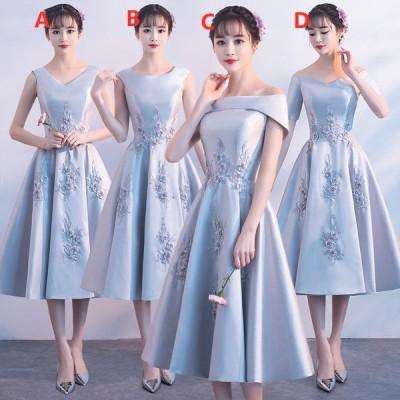 ブライズメイド ドレス ロング パーティードレス 結婚式 演奏会 ピアノ 発表会 二次会 花嫁 大きいサイズ フォーマルドレス ワンピース 女子会 呼ばれ