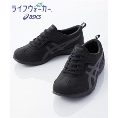 靴 レディース ライフウォーカーウォーキング シューズ W  コーヒー×コーヒー/ブラック×ファントム/ポートロイヤル×ポートロイヤル 21