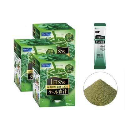 FANCL ファンケル 1日分のケール青汁  緑黄色野菜120g   90本入り(お徳用3個セット)