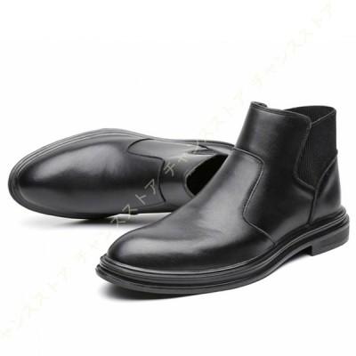 サイドゴアブーツ メンズ 防水 防滑 幅広 秋冬用 軽量 ビジネス サイド ゴアブーツ スムース チェルシーブーツ メンズ ブーツ ミドルカット シンプル
