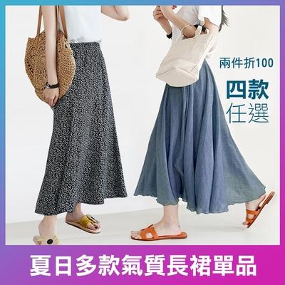 【Amoe 女裝】日韓雪紡印花舒適氣質長裙(多款任選) 2件再折100