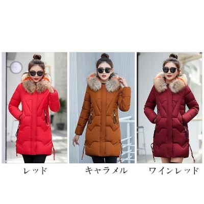 中綿コートレディースふわふわファー付きダウン綿コート厚手アウター暖かい大きいサイズ防寒通勤冬服6色