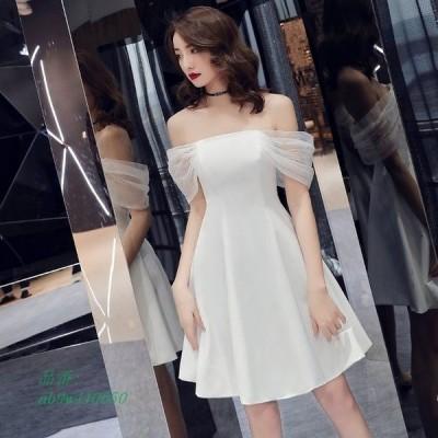 白 ホワイトドレス ボートネック パーティードレス Aラインドレス 30代 お呼ばれ ミニ丈 二次会 オフショルダー 無地 20代
