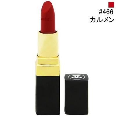 シャネル CHANEL ルージュ ココ #466 カルメン 3.5g 化粧品 コスメ ROUGE COCO ULTRA HYDRATING LIP COLOUR 466 CARMEN