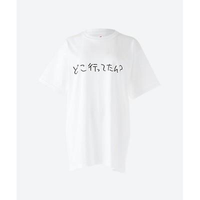 <ken kagami×伊勢丹/ケンカガミイセタン> どこ行ってたんTシャツ【三越伊勢丹/公式】