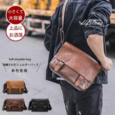 ショルダーバッグ メンズ 小さい 斜め掛けバッグ おしゃれ 軽い メッセンジャーバッグ ワンショルダー 鞄 バッグ カジュアル フェイクレザー 大人 かっこいい