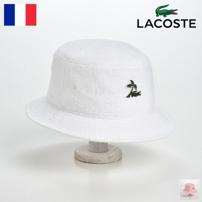 LACOSTE 春夏帽子 ハット メッシュ裏地 ロングパイルバケットハット L7050