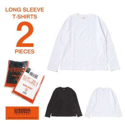 UNIVERSAL OVERALL(ユニバーサルオーバーオール)2PパックロングスリーブTシャツ【UVOP-001】