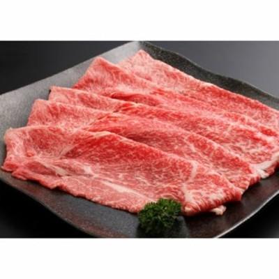 送料無料 神戸ビーフ すき焼き用500g(等級:A4-A5)神戸牛 ブランド牛/ 贈り物 グルメ ギフト 母の日