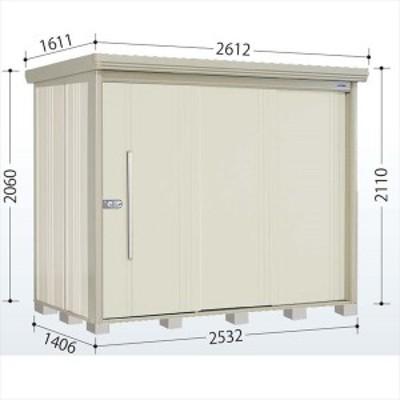 物置 屋外 おしゃれ タクボ物置 ND/ストックマン ND-S2514 多雪型 標準屋根 『追加金額で工事可能