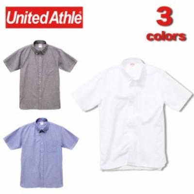 United Athle ユナイテッドアスレ 126801 ボタンダウン ショートスリーブ シャツ | 3色 4サイズ メンズ レディース 半袖 スタイリッシュ