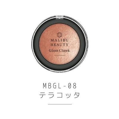 マリブビューティー グロスチーク チークカラー テラコッタ MBGL-08