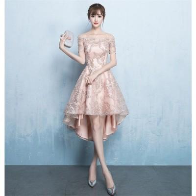 ウェディングドレス ショートドレス パーティードレス 10代 20代 30代 ワンピース おしゃれ フォーマル お呼ばれ カラードレス ワンピ ミニドレス[シャンペン]