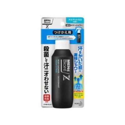 花王 メンズビオレZ 薬用ボディシャワーアクアシトラスの香りつけかえ用 メンズビオレ MBZシャワーACカエ
