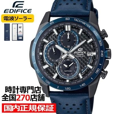 エディフィス カーボンファイバーダイアル EQW-A2000CL-2AJF メンズ 腕時計 電波ソーラー 革ベルト ネイビー 国内正規品 カシオ