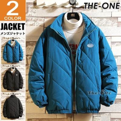 中綿ジャケット メンズ ブルゾン キルティングジャケット ジップアップ 中綿 アウター 冬服 ジャケット