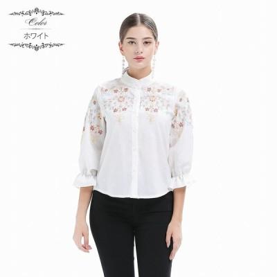 レディース トップス フラワー 刺繍 シャツ ブラウス スタンドカラー 5分袖 バルーン袖 フリーサイズ カジュアル 大人可愛い エレガント 清楚 上