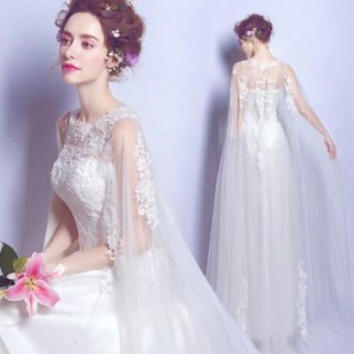 ウエディングドレス 結婚式 二次会ドレス 演奏会 花嫁ドレス 撮影 フォーマルドレス  パーティードレス  ホワイト 白 ロングドレス