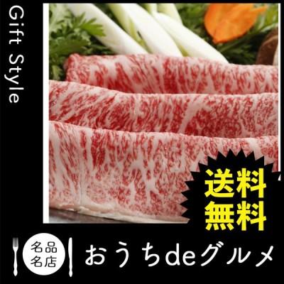お取り寄せ グルメ ギフト 肉惣菜 肉料理 すき焼き 家 ご飯 巣ごもり 食品 肉惣菜 肉料理 すき焼き 佐賀牛 すき焼き400g