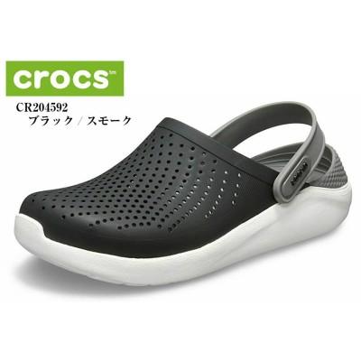 crocs (クロックス)204592(I)ライトライド クロッグ ライトライド フォームを使用したフットベッドが驚きの軽さと弾力性を提供 メンズ レディス