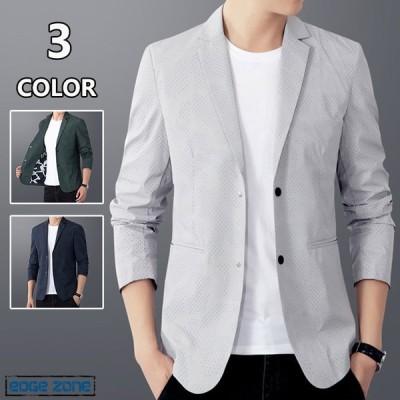 テーラードジャケット メンズ ジャケット ビジネス 無地 シンプル カジュアル おしゃれ プレザー 紳士服 スウェット 通勤