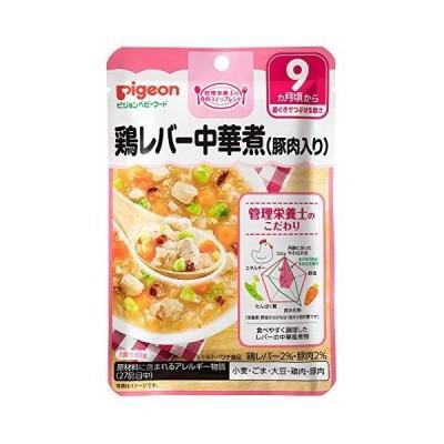 ピジョン 管理栄養士の食育ステップレシピ 鶏レバー中華煮 80g 9ヶ月頃から×8個