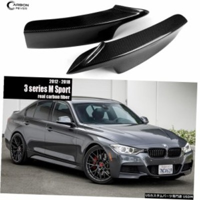 輸入カーパーツ BMW F30 F31 Mスポーツ用カーボンファイバーフロントスプリッター(2012-2018セダン、ツアラー、G