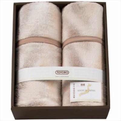 日本製オーロラマイヤー綿毛布(毛羽部分)2枚セット 5403 2021apmok3535-113