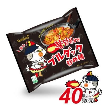 公式 ブルダック炒め麺(40個) 【袋麺】| ブルダック麺 ブルダックポックンミョン カップラーメン カップ麺 激辛 激辛 インスタントラーメン 韓国
