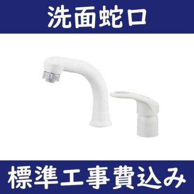 設置工事費込み K37610EJV-13 洗面用 混合栓 三栄水栓