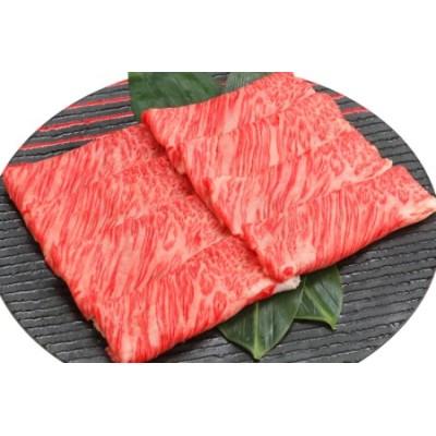 【厳選部位】A5等級鹿児島県産黒毛和牛しゃぶしゃぶ・すき焼き用スライス400g