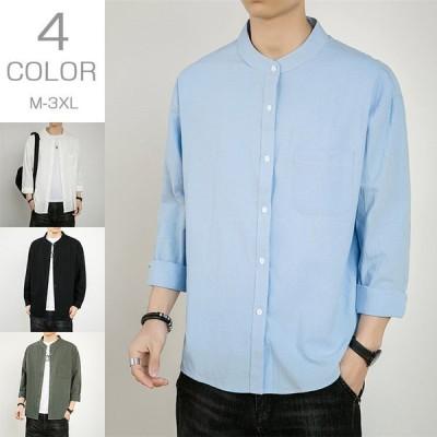 長袖シャツ メンズ オシャレ カジュアルシャツ シャツ 長袖シャツ 長袖 インナー 大きいサイズ
