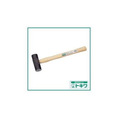 TRUSCO 両口ハンマー #2 ( TRH-20 (#2) ) トラスコ中山(株)