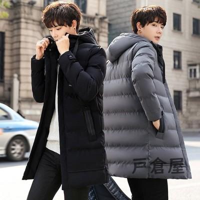 中綿コート メンズ 冬 アウター 厚手 中綿ジャケット ダウン風コート ロングコート パーカー フード付き ジャンパー 暖かい 防寒 大きいサイズ おしゃれ スリム