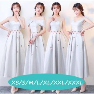 イブニングドレス ナイトドレス フォーマルドレス 着痩せ 結婚式ドレス 食事会 お呼ばれドレス 二次会に最高 4タイプ グレー色