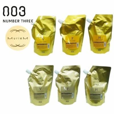 ナンバースリー MurieM Gold ミュリアムゴールド シャンプー [500ml]トリートメント [500g]詰替え用セット
